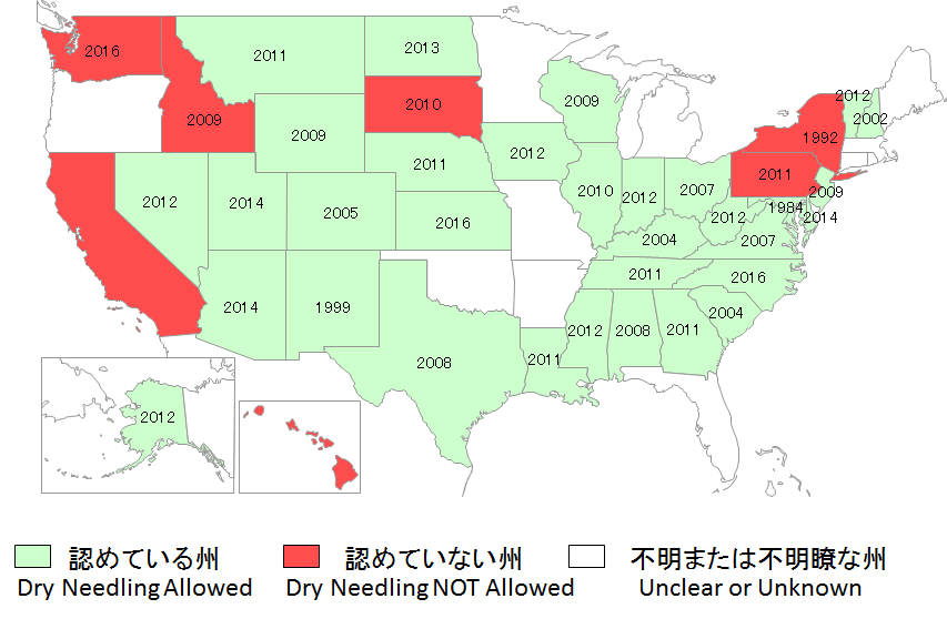 map or dry needling in the US